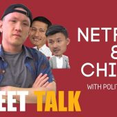 Which SG Politician would you Netflix & Chill with? | STREET TALK 2.0