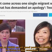 Do migrant workers have to demand an apology before we apologise? | In Our Humble Opinion (IOHO)